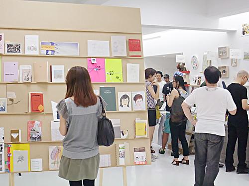 the tokyo art book fair 3