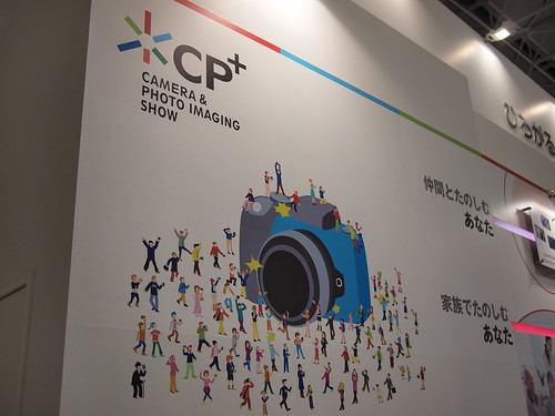 CP+ 2010