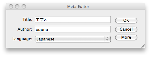 Sigil - Meta Editor