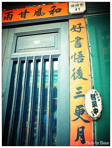 鹿港老街6