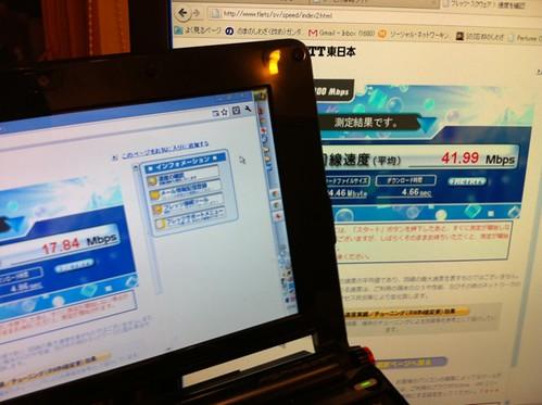 流石にネットブック遅い。Pentium4 WinXPは順当な成績(右)