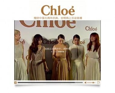 je suis chloe Wonder Girls screenshot