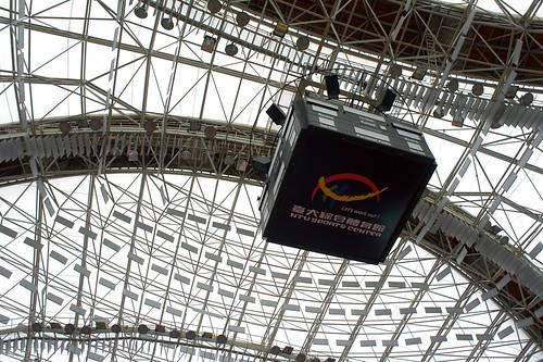 正式的名稱應該是「台灣大學綜合體育館」