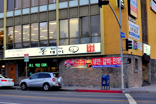DonDay - Koreatown
