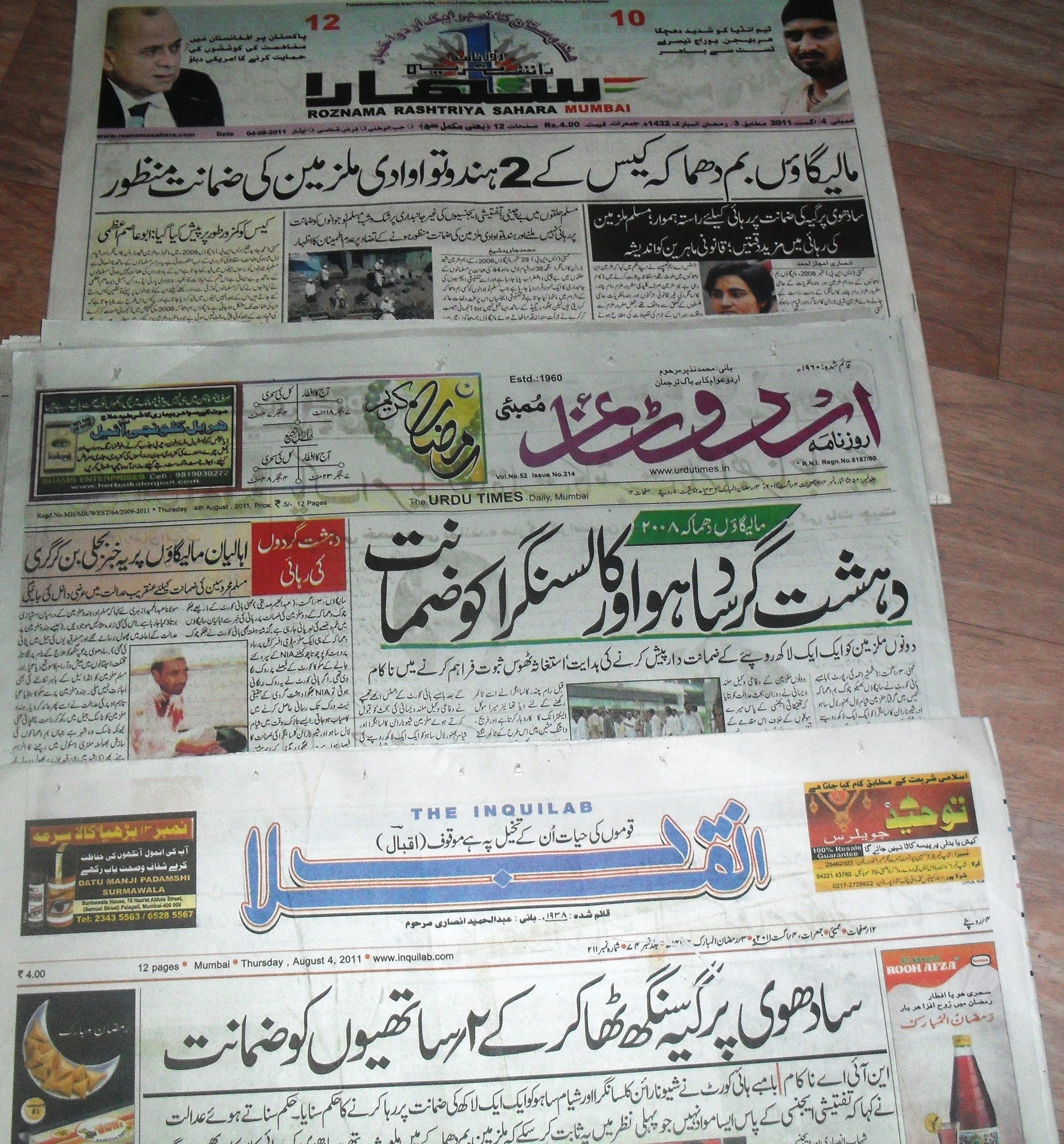 siasat english paper The siasat daily, hyderabad latif qureshi — siasat daily urdu news paper published from historic city of hyderabad as of my knowledge it was started in august.