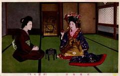 "Tayuu Usugumo (""Thin Clouds"") with a sake cup (noel43) Tags: japan japanese district prostitute prostitution redlight pleasure meiji courtesan quaters yoshiwara shimabara oiran tayu tayuu kamuro"