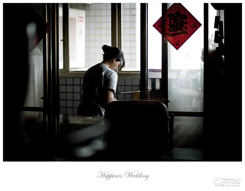 [婚禮紀錄]祥豐&京樺婚禮全紀錄_007