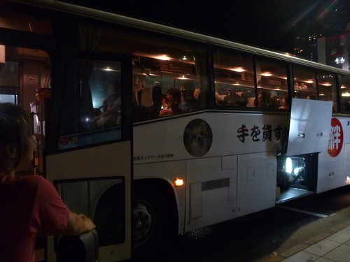 ボランティアバスレーベン号 Japan Quake Volunteer Bus to Rikuzentakata, Iwate pref.