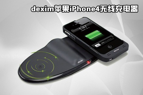 Demix iPhone4 Wireless Charger Review
