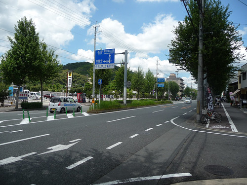 Kyoto-462.jpg