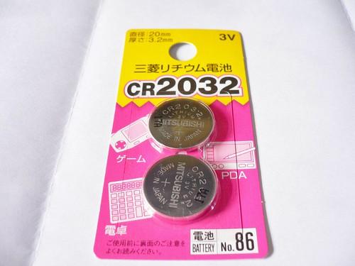 CR2032が2個で105円