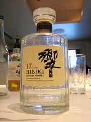 Hibiki 17