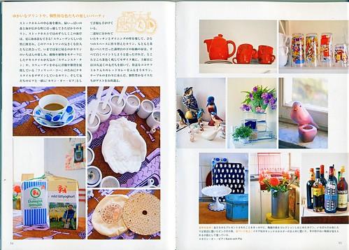 「ストックホルムのキッチン」ファッションデザイナーの部屋 by Poran111