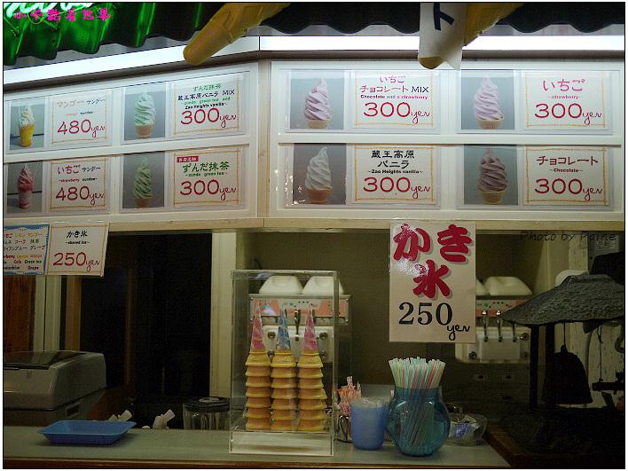 毛豆冰淇淋-03.jpg
