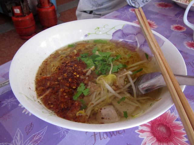 Thai vegetarian noodles