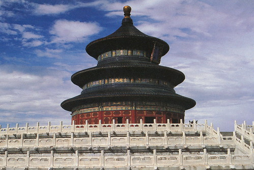 Temple of Heaven: an Imperial Sacrificial Altar in Beijing