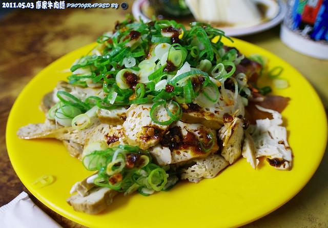 [台北]來去吃好料之廖家清燉牛肉麵(DA15)