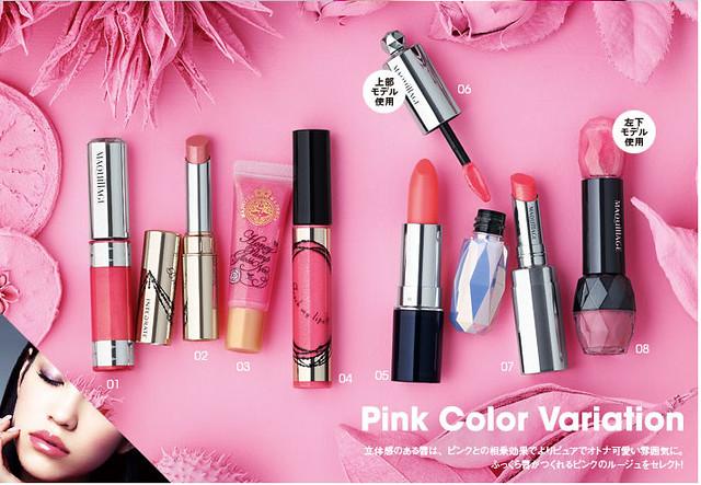 唇の色で変わる|特集|資生堂 Beauty Book - Windows Internet Explorer 21.07.2011 234533
