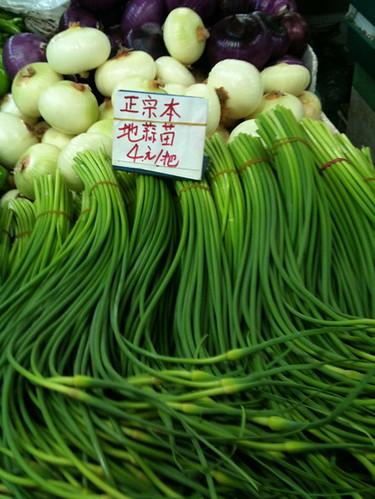 Vegetables - 09