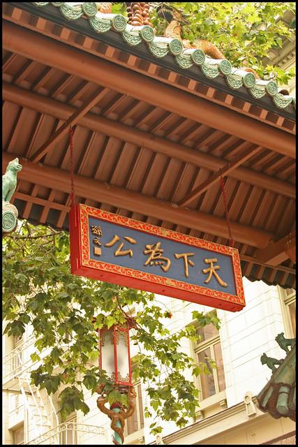 Chinatown - Dragon gate
