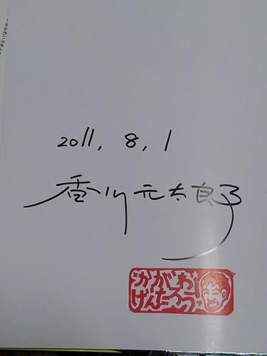 2011-08-01 18.04.44.jpg