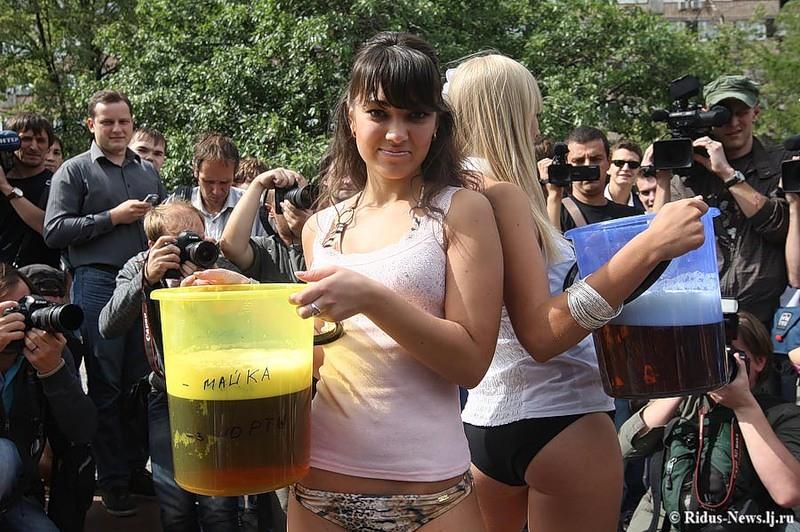 Piwo albo my