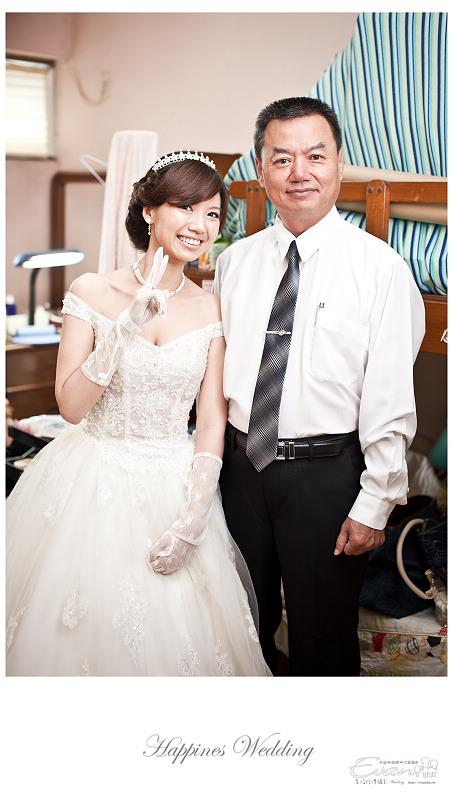 [婚禮紀錄]祥豐&京樺婚禮全紀錄_044