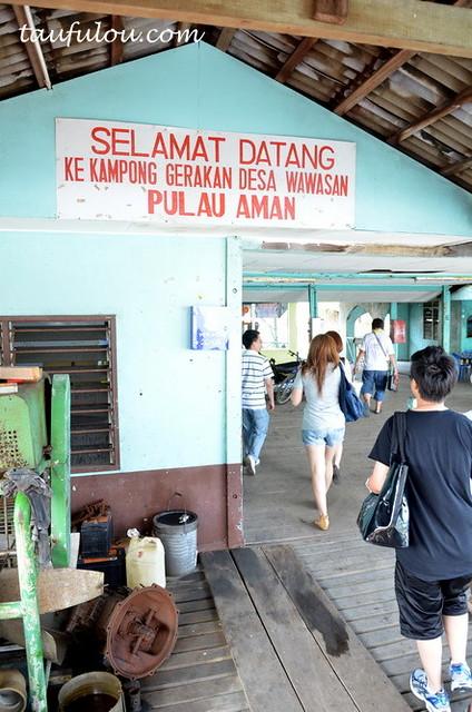 Pulau Aman (15)