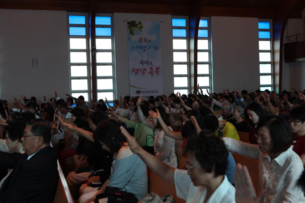 0807-2011 페루선교파송 (1)