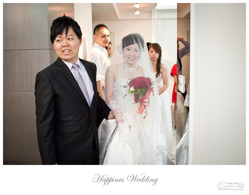 [婚禮攝影]承澤&佩蓉 婚禮紀錄_153