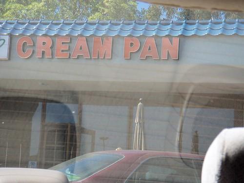creampan3