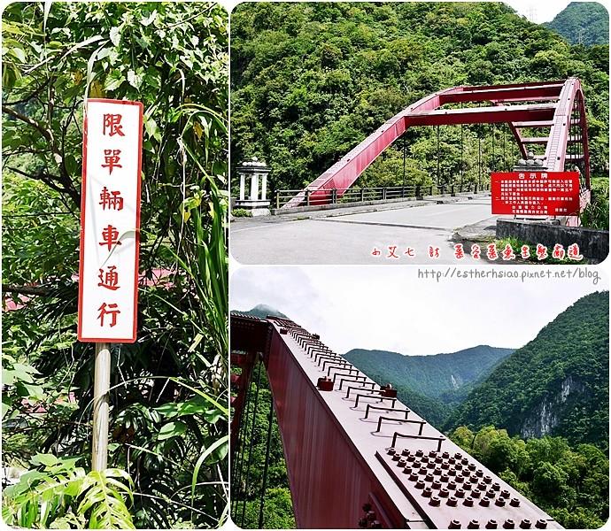 26 想戲水走這橋就錯啦
