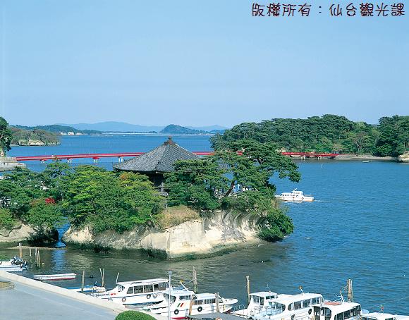 仙台松島美景 (21).jpg