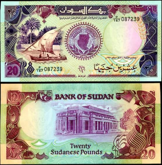 20 Libier Sudán 1991, Pick 47