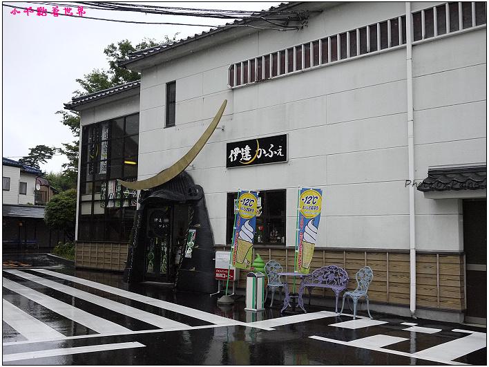 松島さかな市場-34.jpg