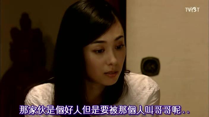 日菁-高中生餐廳-08.rmvb_20110709_193318.jpg