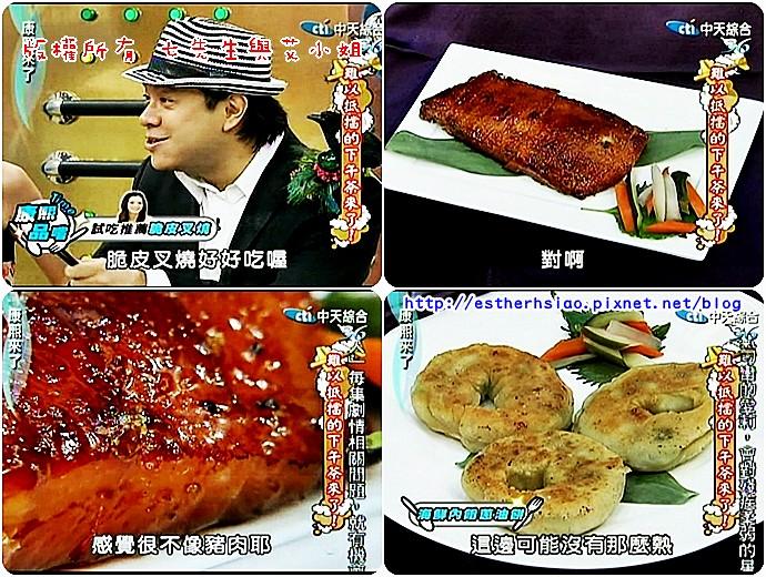 13 劉真推薦飯店港式下午茶
