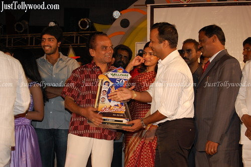 Seema-Tapakai-Movie-50Days-Function_76