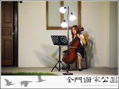 2011-金門花園「夏至關燈」音樂會-04.jpg