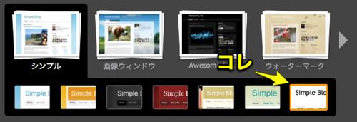 Blogger: 想造ノート - テンプレート デザイナー