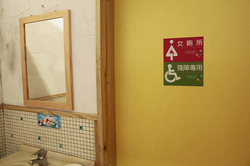 坪林20101130_390 - 複製