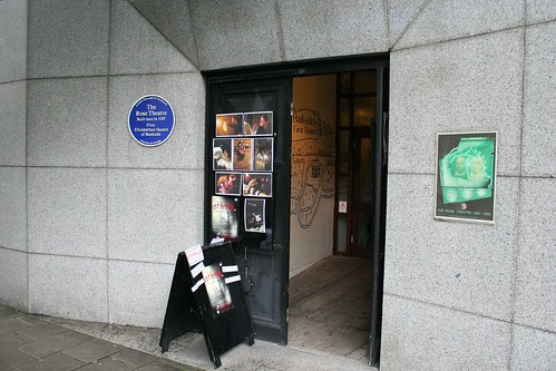 Entrance to the Rose Theatre
