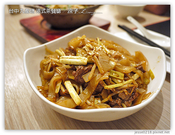 台中 九龍塘 港式茶餐廳 12