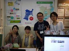 20110717VIC_02