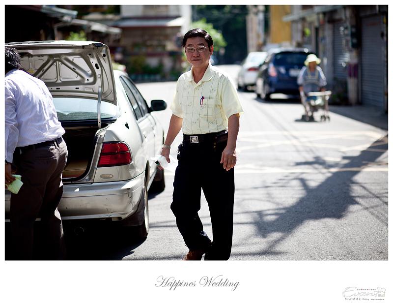 [婚禮攝影]致仲與秀騏 文定之喜_0018