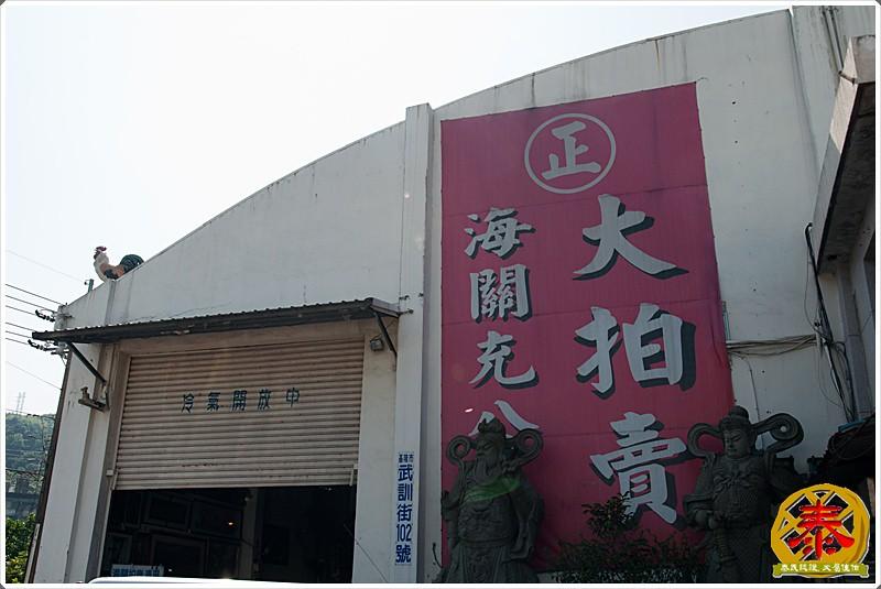 2011.07.08 基隆鬼扯開小差-國家級大創-4