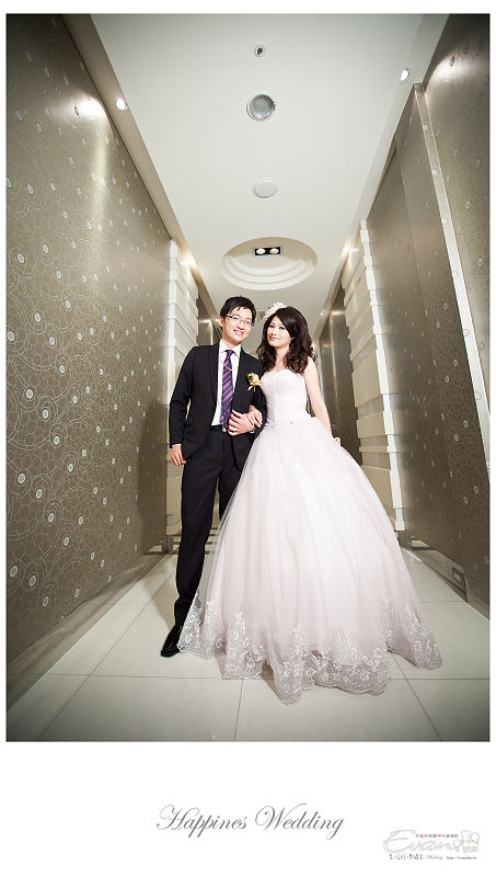 [婚禮攝影]致仲與秀騏 文定之喜_0174