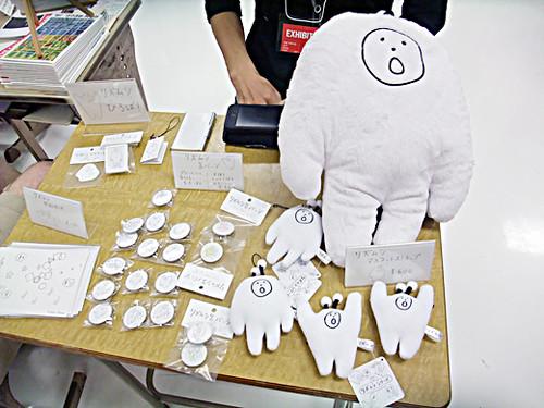 the tokyo art book fair 4