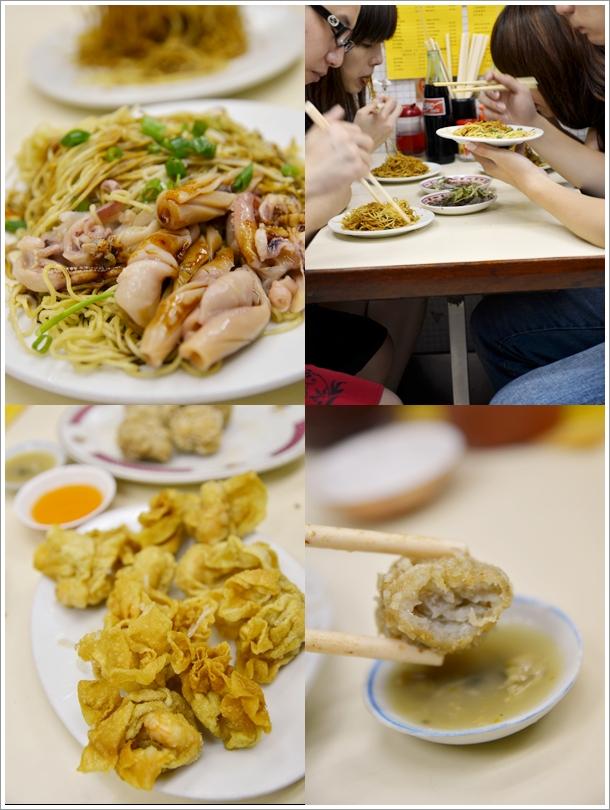 Cheong Kee Noodles @ Rua de Felicidade
