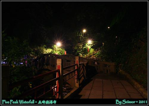 五峰旗瀑布 入口街道夜景